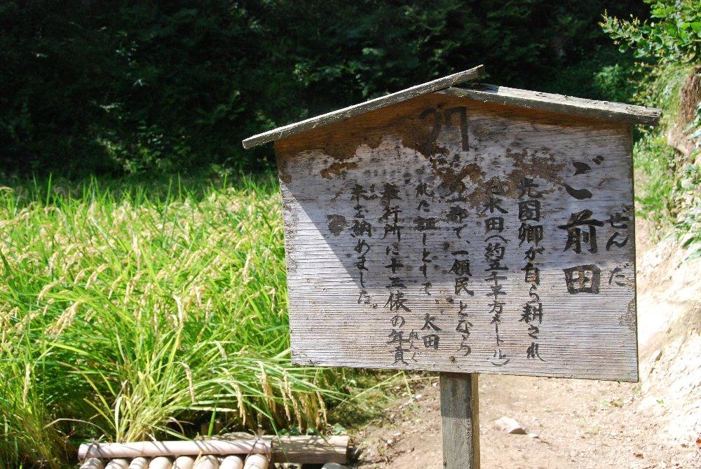 旅の報告 西山荘(水戸光圀公隠居所)_e0087201_22345849.jpg