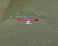 b0081703_19533895.jpg