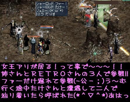 f0072010_258378.jpg