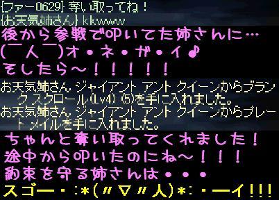 f0072010_2592692.jpg
