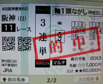 b0020017_1501771.jpg