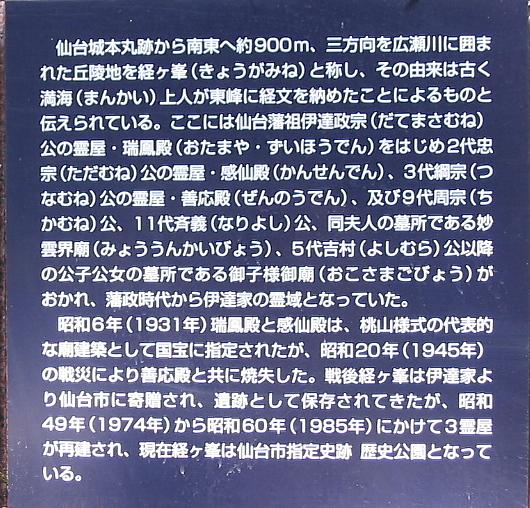 f0143119_1515851.jpg