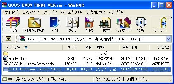 b0030122_16194478.jpg