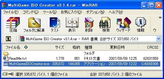 b0030122_1620792.jpg
