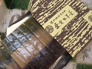 金谷での体験・・・No.4 「手揉み茶を作る」_c0079828_23435873.jpg