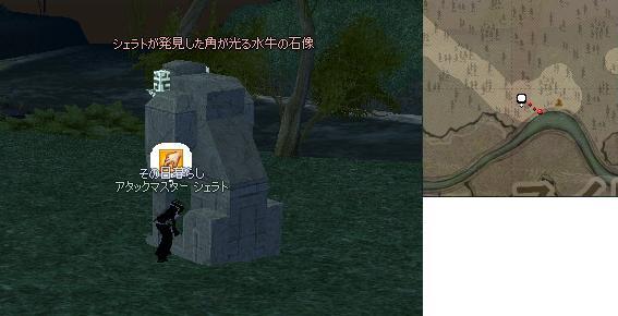 f0073832_23332661.jpg