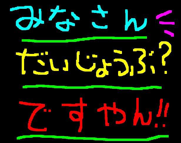 f0056935_1751477.jpg