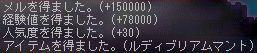 d0060940_19433538.jpg