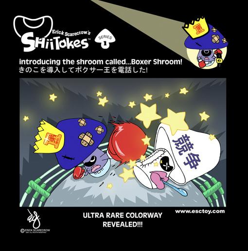 これがシイコン1位の副賞、12インチ・シイタケ画。_a0077842_93277.jpg