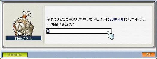 e0107543_22304140.jpg