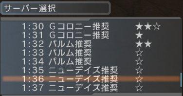 鯖構成が!?_b0064444_7435065.jpg