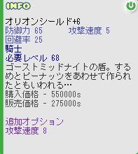d0076057_2210365.jpg