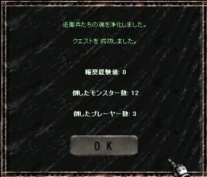 f0140764_23301485.jpg