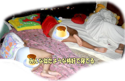 f0082367_17372790.jpg
