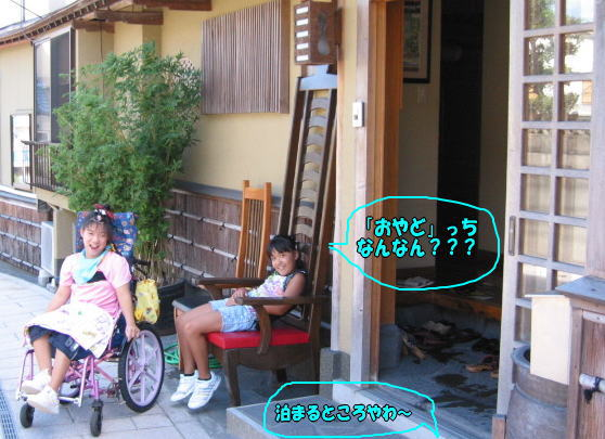 f0082367_18124310.jpg