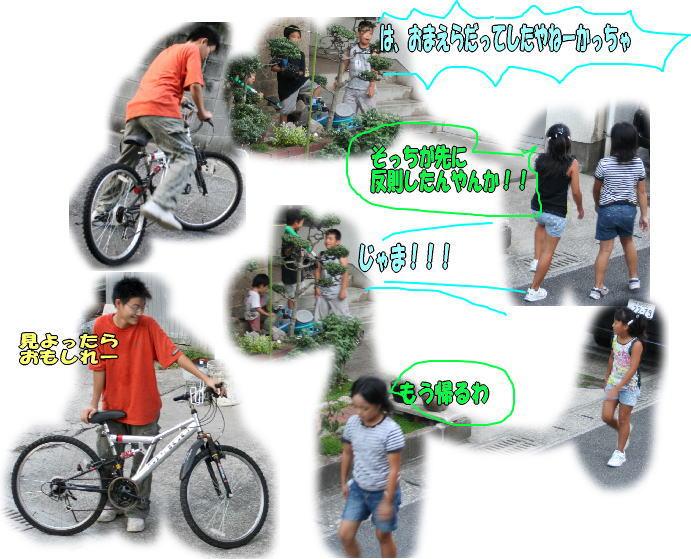 f0082367_1836524.jpg