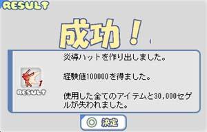 b0069074_20355848.jpg