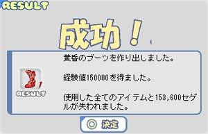 b0069074_20373468.jpg