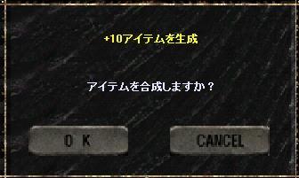 f0109674_2003227.jpg