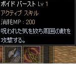 f0078881_2301566.jpg