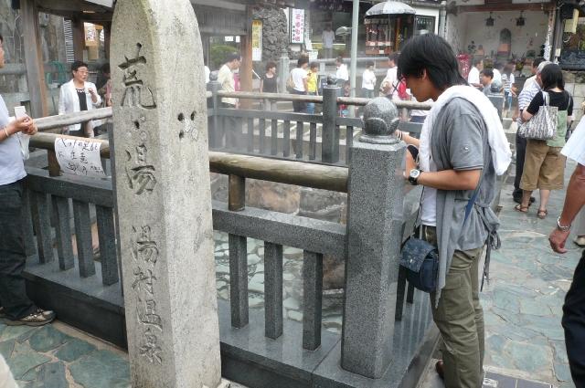 のんびり癒されの旅 in 新温泉 part1_f0097683_2316626.jpg