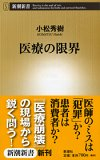 b0072887_20122460.jpg