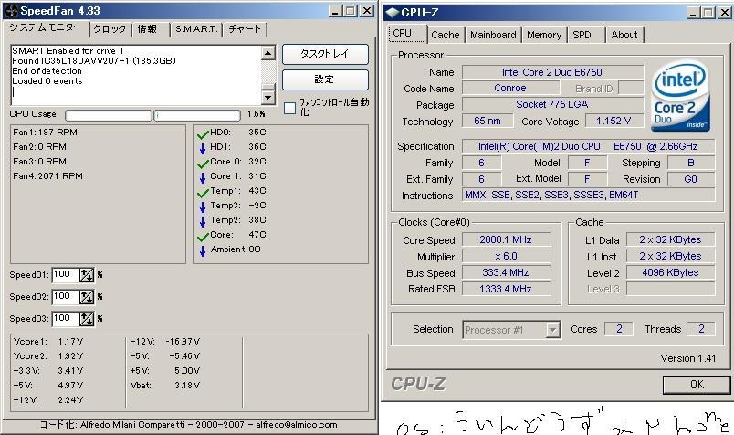 f0004387_126758.jpg