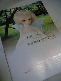 a0062696_20122285.jpg