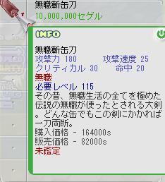 b0094998_16564483.jpg
