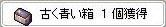 c0105101_13145011.jpg