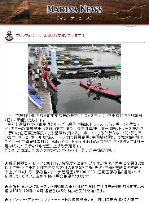 お知らせ_d0073005_12271381.jpg