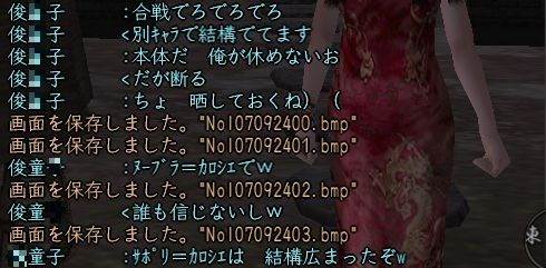 d0058007_0412068.jpg