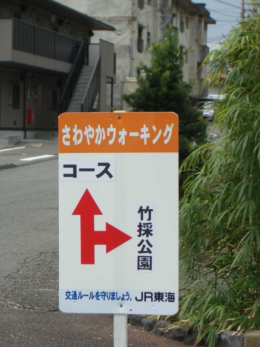 「まちの駅」巡りJRウォーキング_f0141310_0261426.jpg