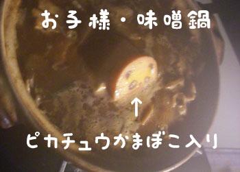 f0129214_9353277.jpg