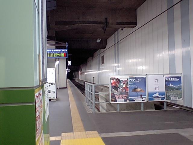 電車に乗って出かけたわけ_e0012815_22453217.jpg