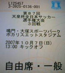 e0050016_20125782.jpg