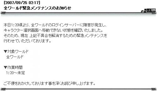 b0056117_437785.jpg