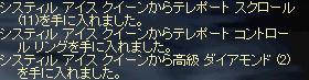 f0101117_2027753.jpg