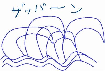 b0069918_10245078.jpg