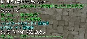 f0107520_412156.jpg