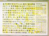 f0121620_848552.jpg