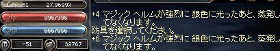 d0101029_15572381.jpg