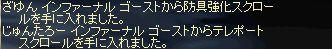 d0101029_16164815.jpg