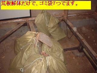 f0031037_1635151.jpg