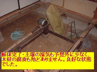f0031037_164643.jpg