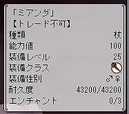 f0082437_19352239.jpg