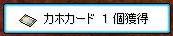 c0050051_1272725.jpg