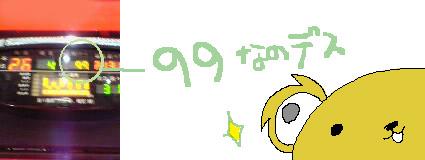 c0133755_22443475.jpg