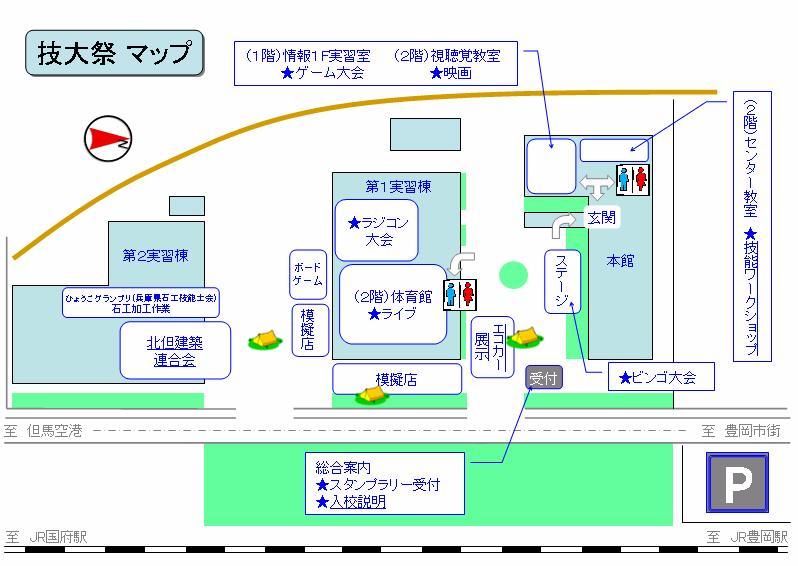 第24回技大祭の詳細_d0004858_17333296.jpg