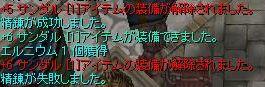 f0057460_19254022.jpg